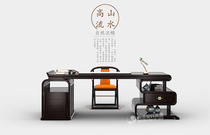 新中式领导办公桌