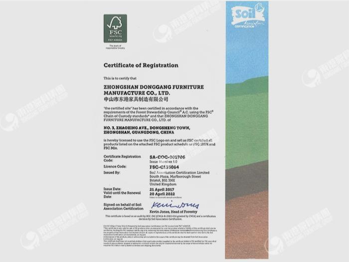 东港家具-森林环保认证证书