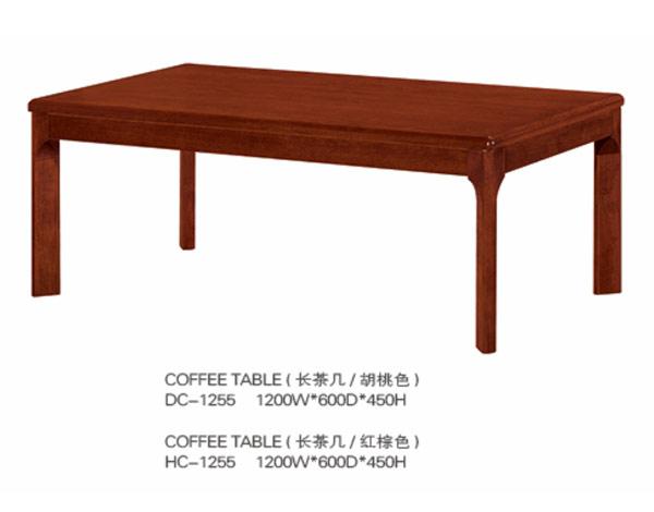 茶几-DC-1255