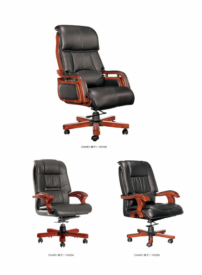 办公椅-04-2