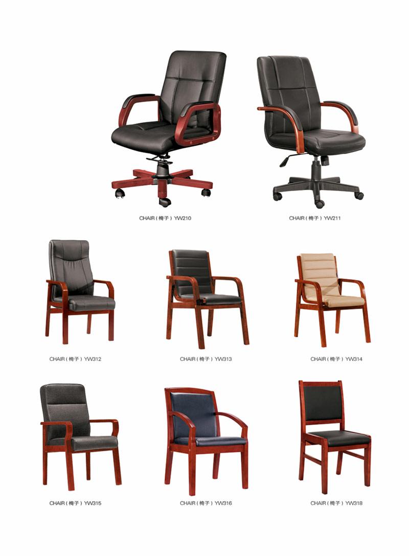 办公椅-06-2