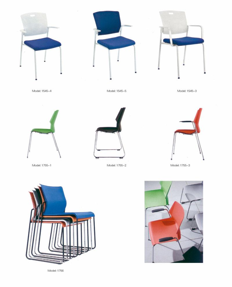 办公椅1545_1755_1756系列-2