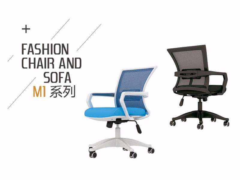 办公椅M1_M2系列