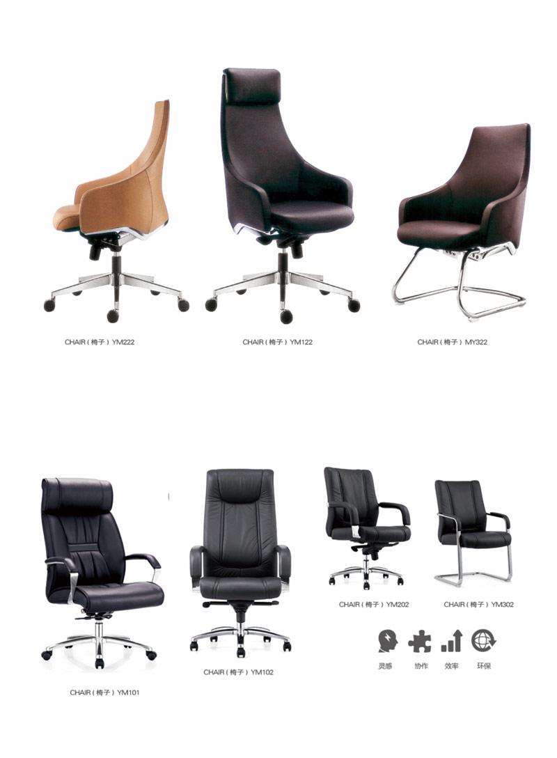 办公椅-02-2
