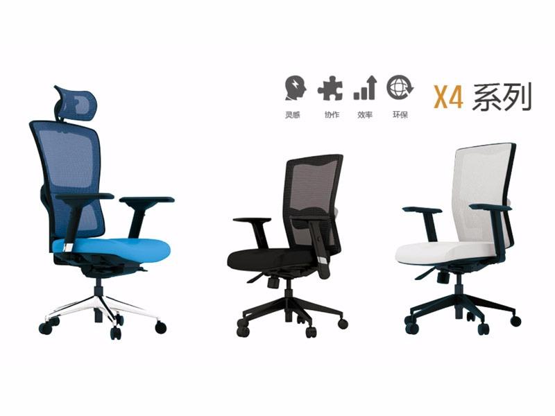 办公椅X2_X4系列