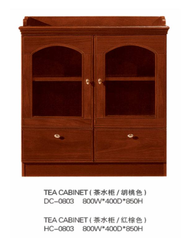 茶水柜-DC-0803