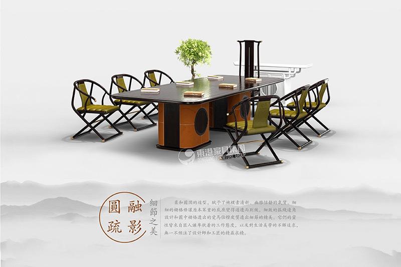 【新中式】会议桌-01