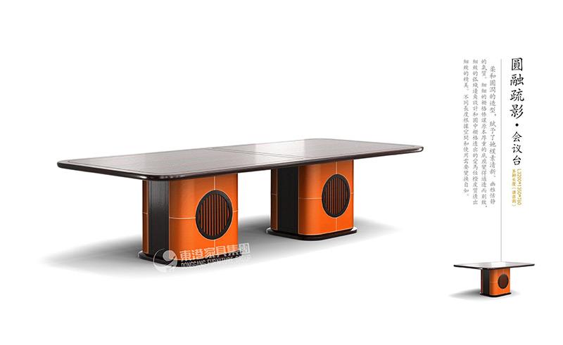 【新中式】会议桌-02