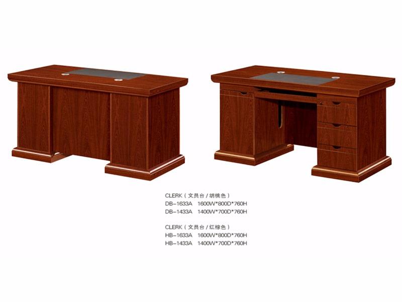 实木系列办公桌