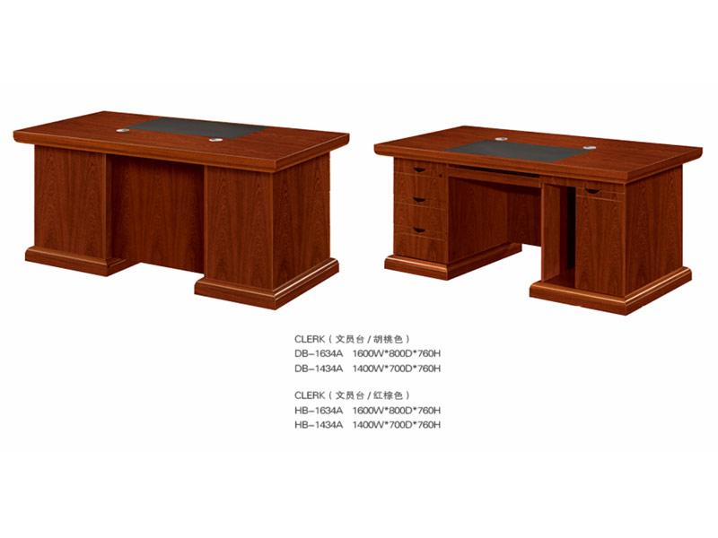 实木系列办公桌DB-1634A