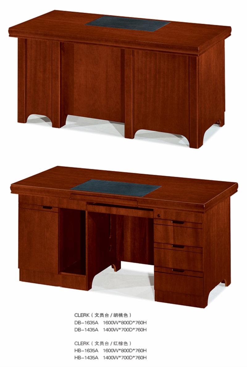 实木系列办公桌DB-1635A