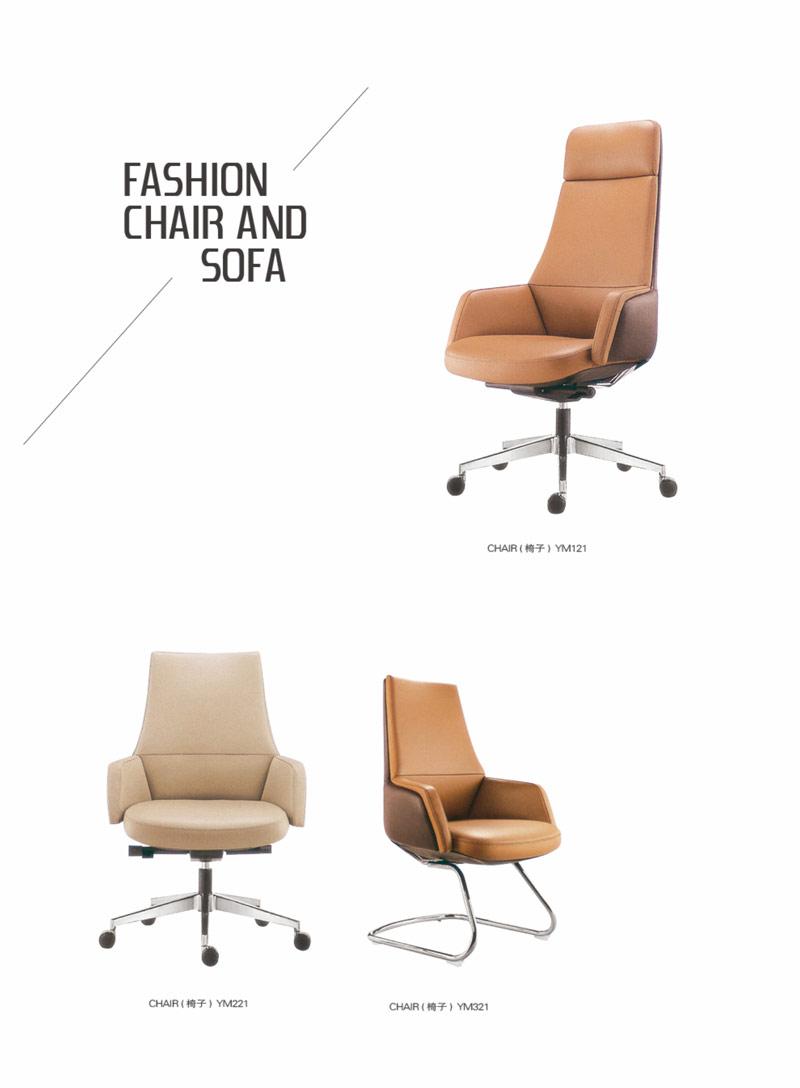 办公椅-YM121-2