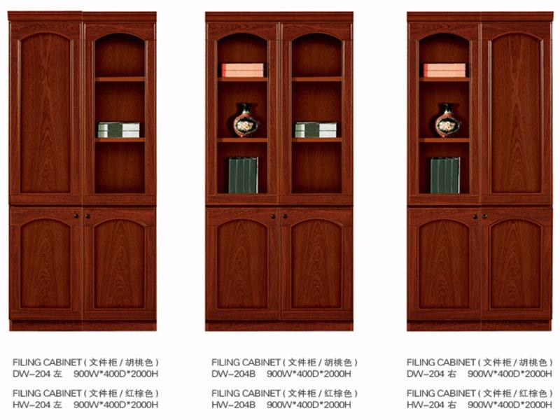 实木系列文件柜DW-204