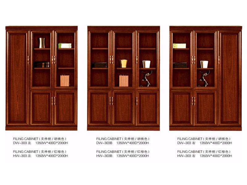 实木系列文件柜DW-303