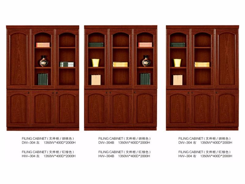 实木系列文件柜DW-304