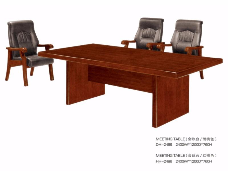 实木系列会议桌-DH-2486