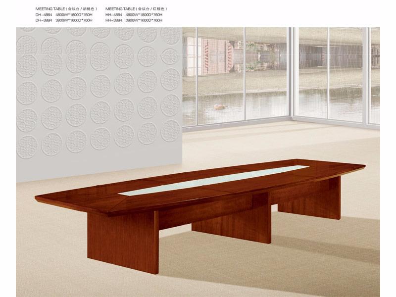 实木系列会议桌-DH-4884