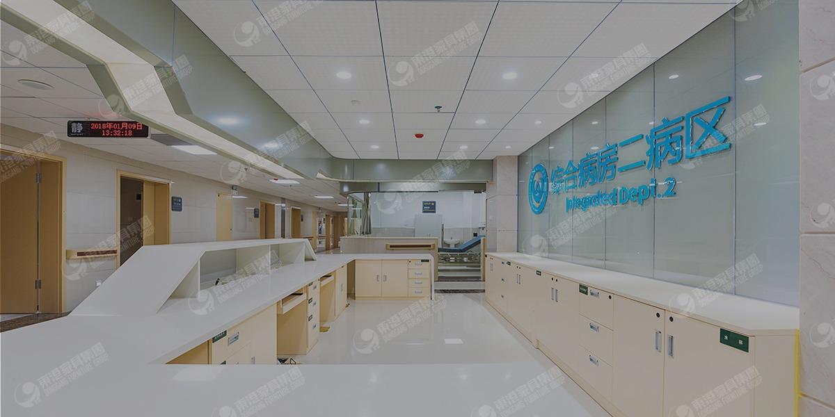 贵州省安顺市人民医院-医院医疗家具赏析