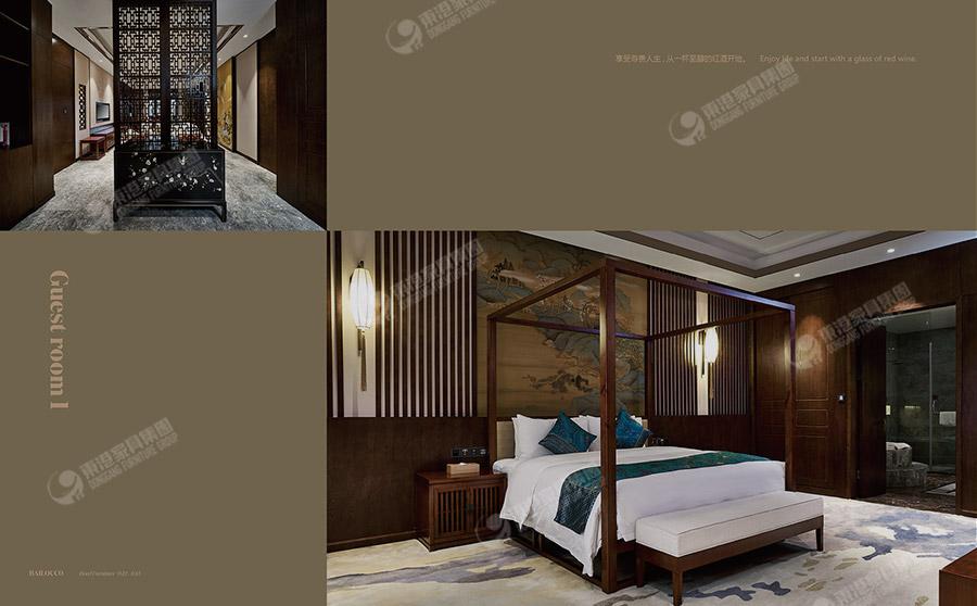06-翰林山居酒店