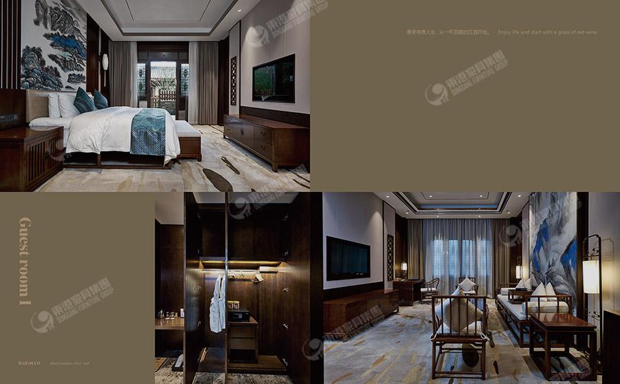 07-翰林山居酒店