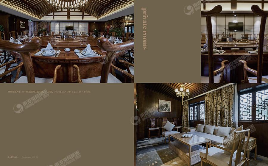 09-翰林山居酒店