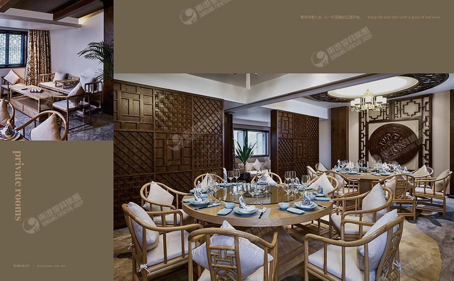 10-翰林山居酒店