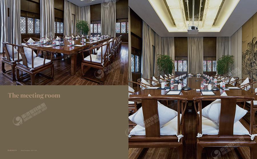 11-翰林山居酒店