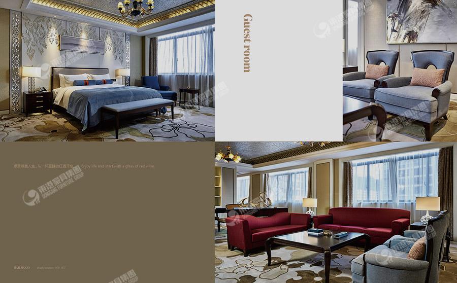 08-温德姆酒店