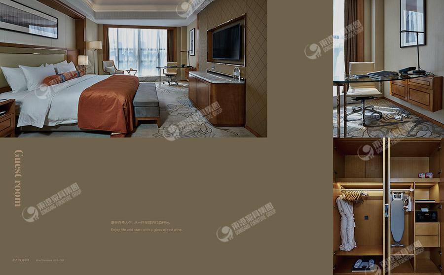13-温德姆酒店