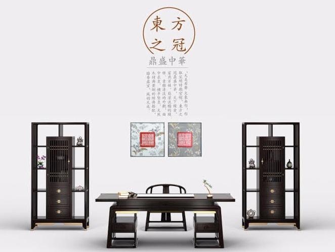 东方之冠-新中式系列
