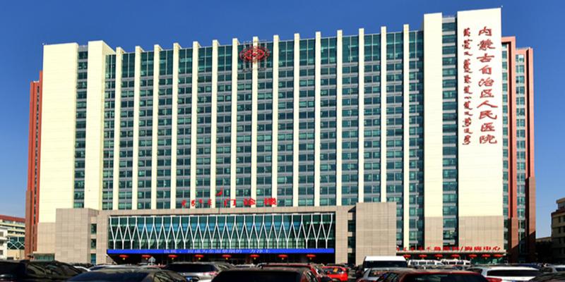 内蒙古自治区人民医院家具项目