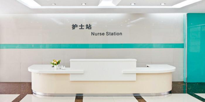 温州医学院附属第一医院家具项目
