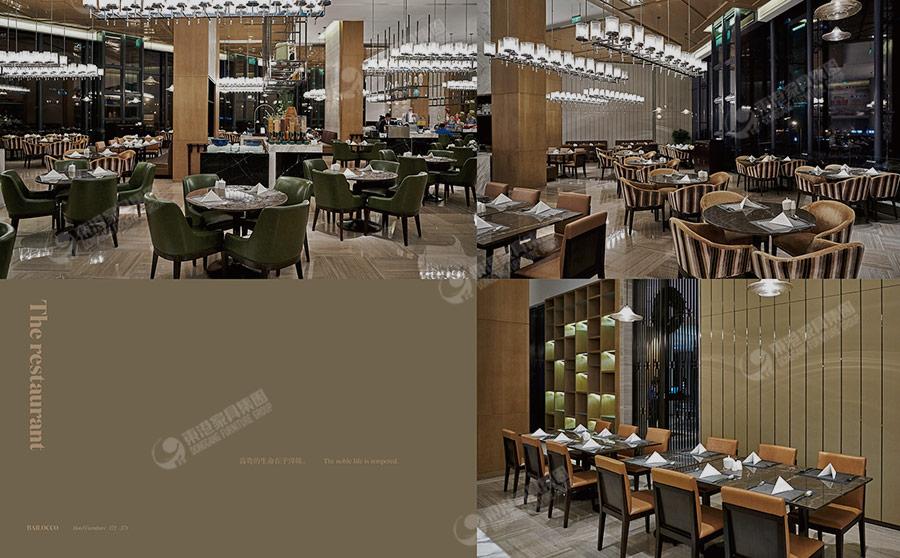 维景大酒店-10