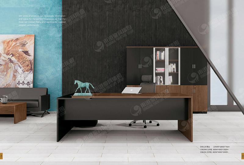 板式家具-1
