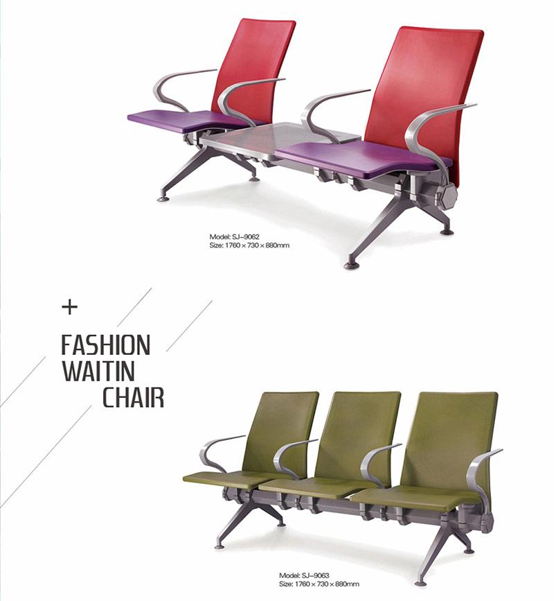 等候椅-1