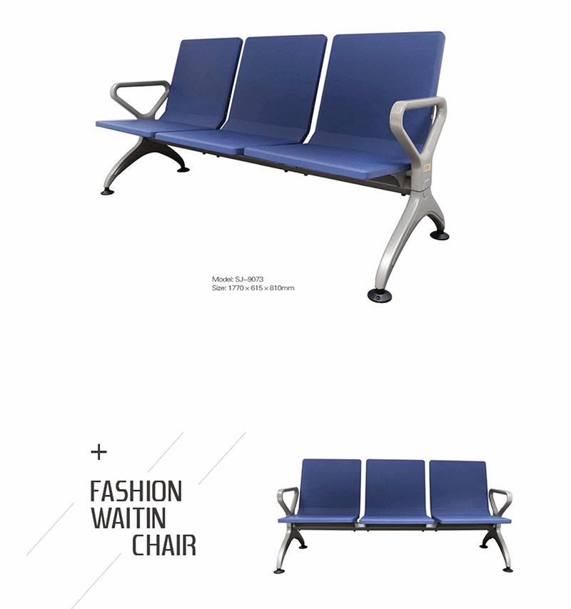 等候椅-2