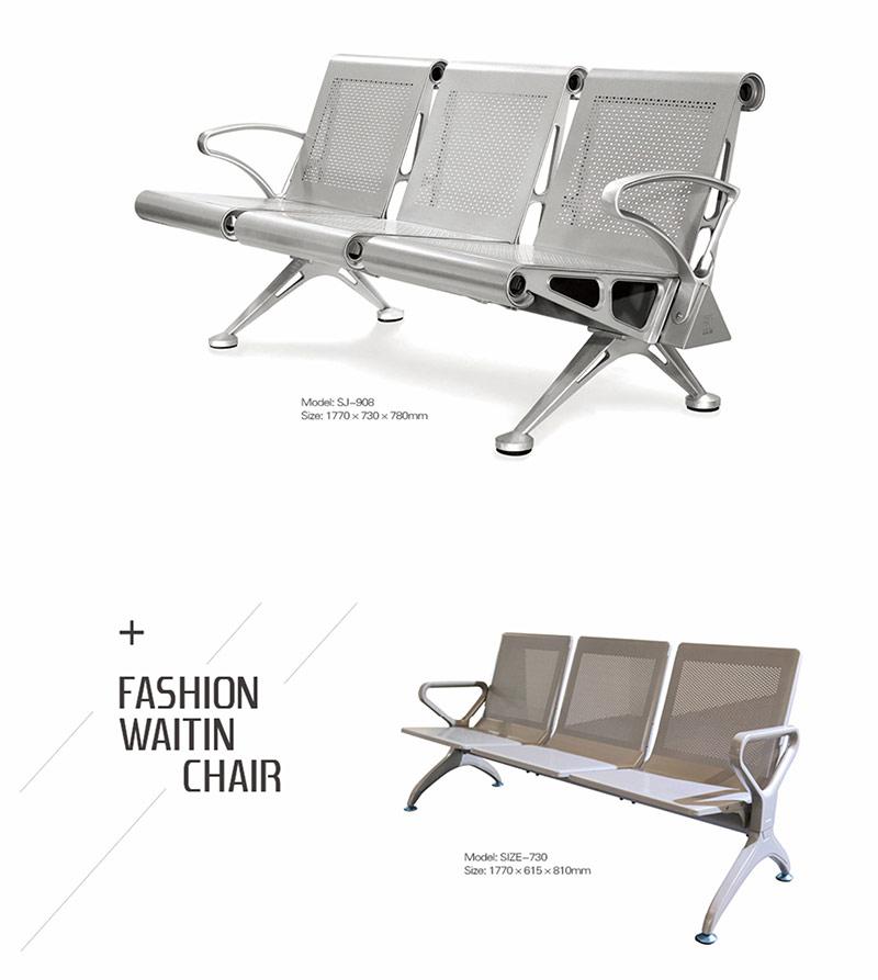 等候椅-5
