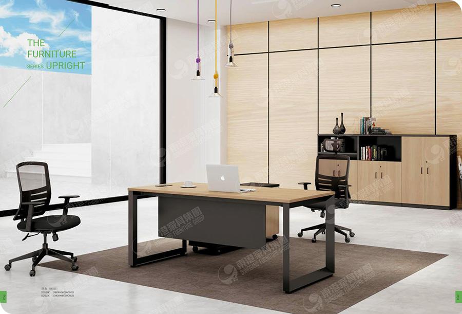 办公家具2