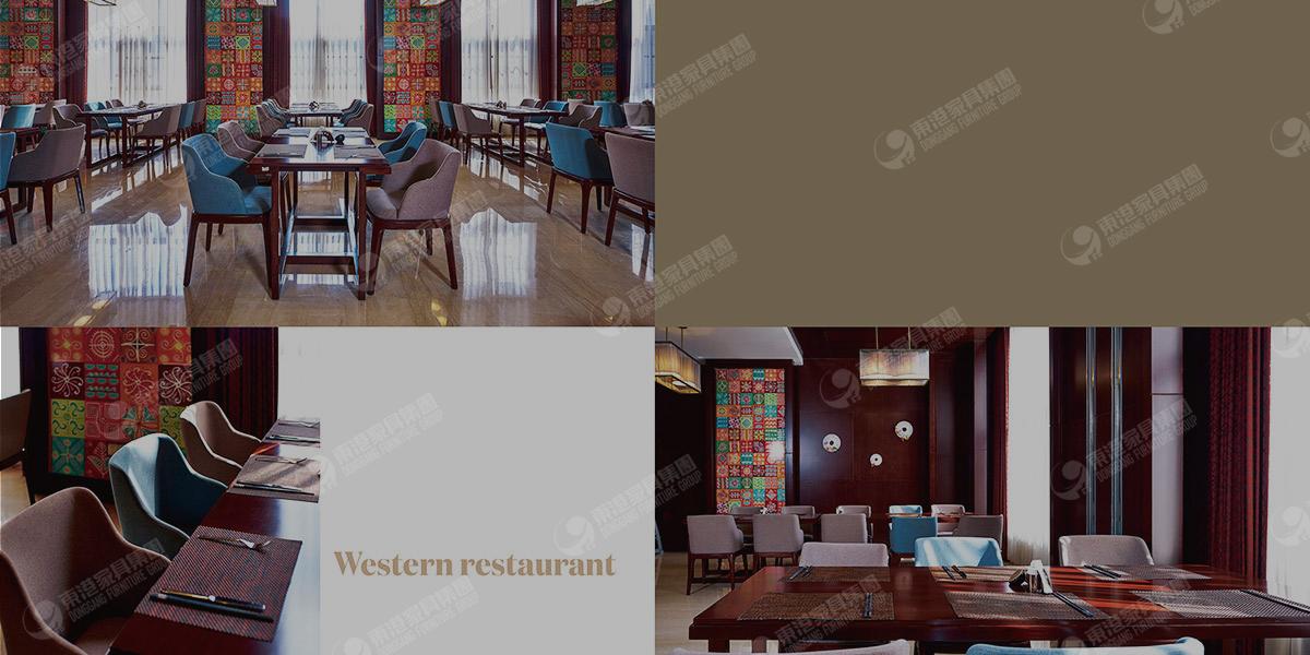 酒店餐厅 副本