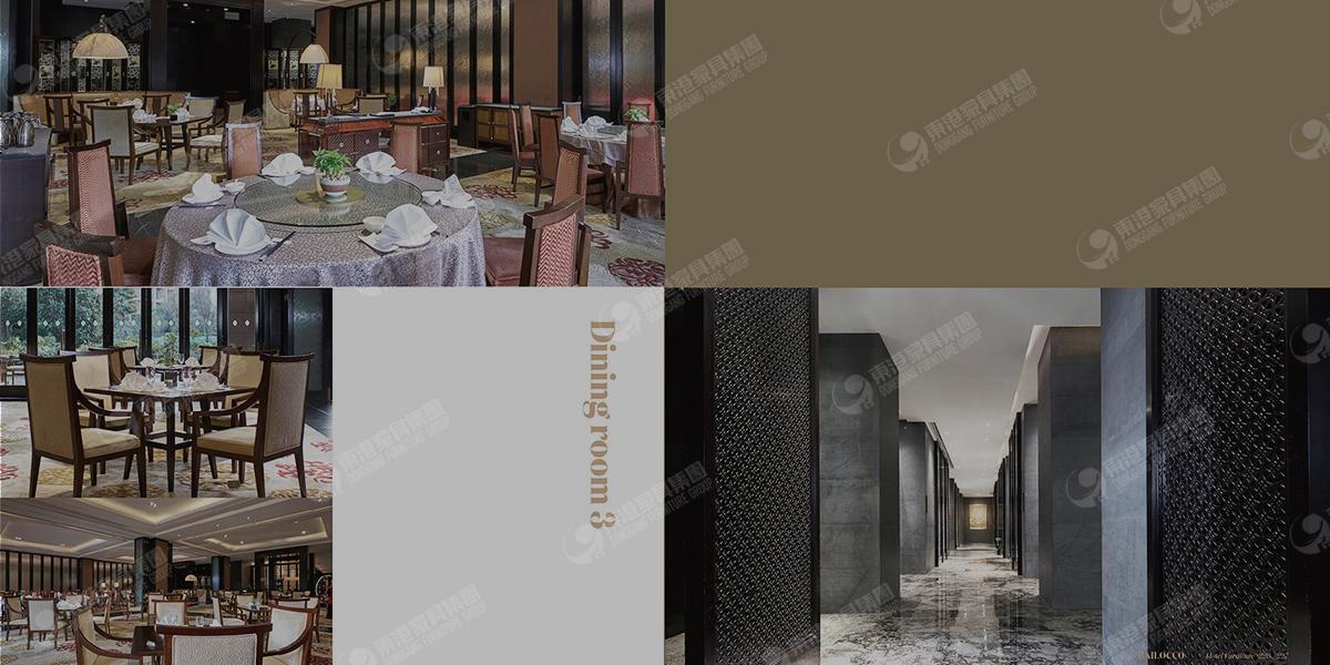 酒店餐厅1 副本