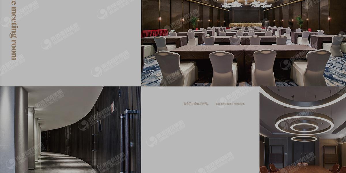 饭店会议室