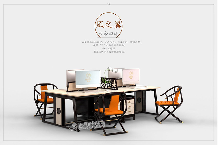 新中式家具1