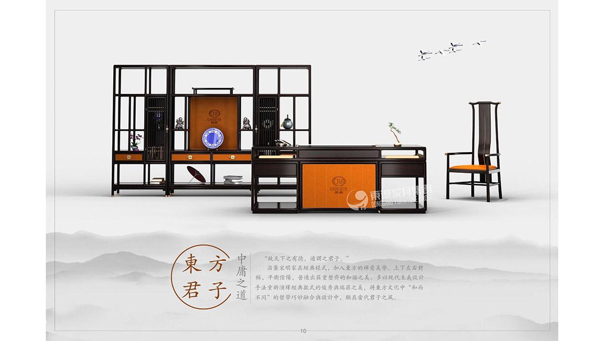 新中式-5
