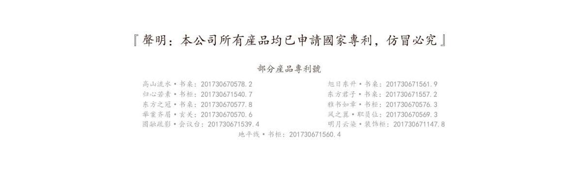 新中式-41