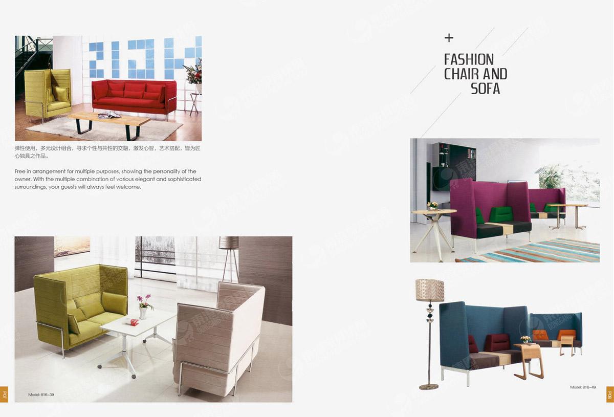 椅子沙发_3
