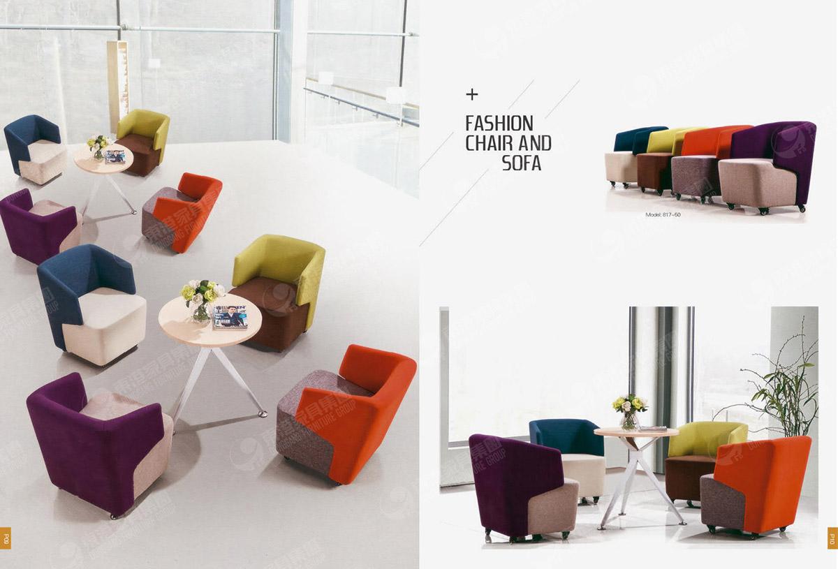 椅子沙发_4