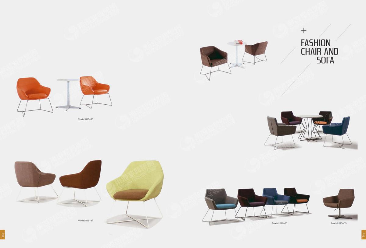 椅子沙发_7