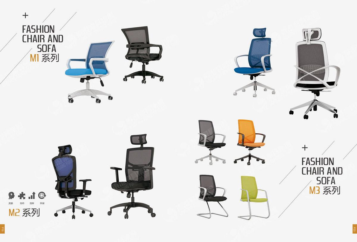 椅子沙发_9