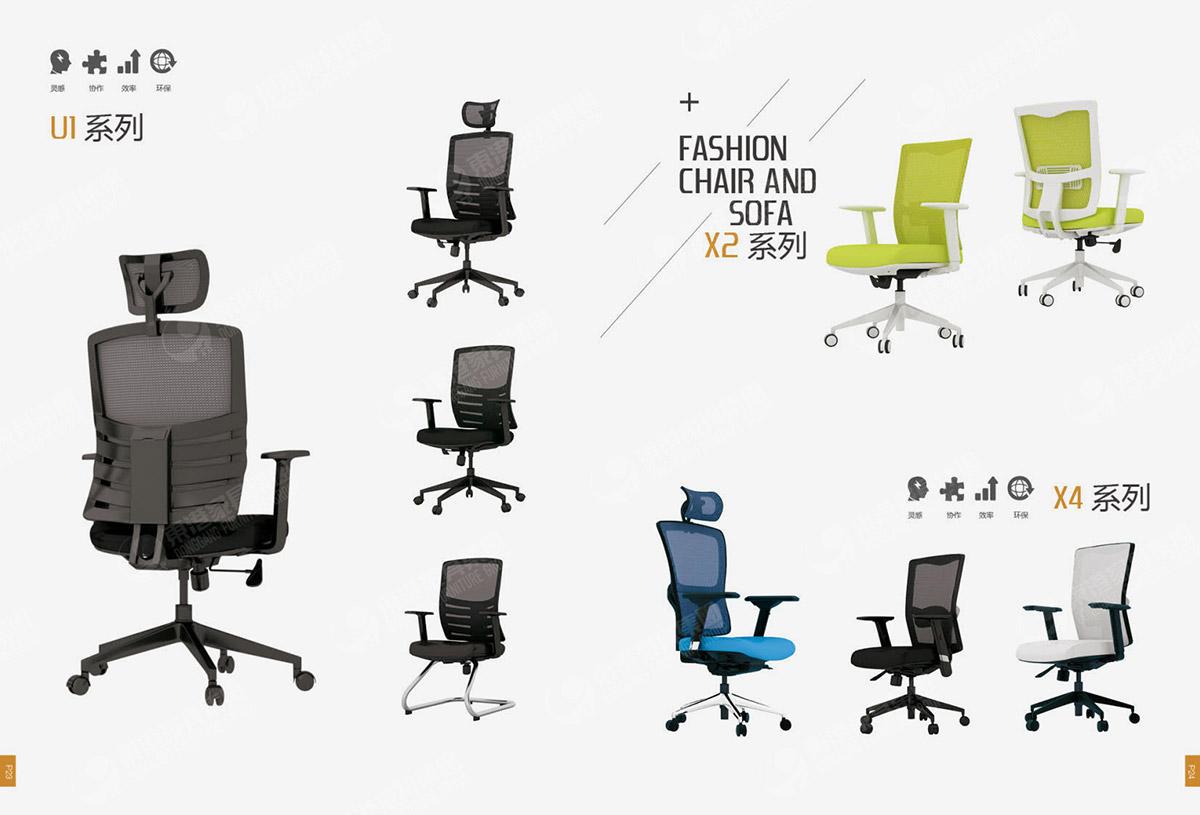 椅子沙发_11