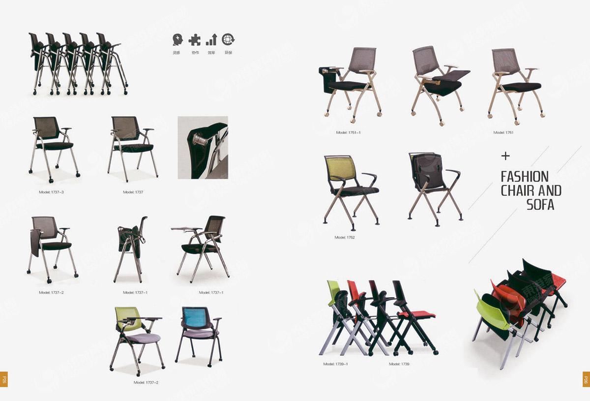 椅子沙发_12